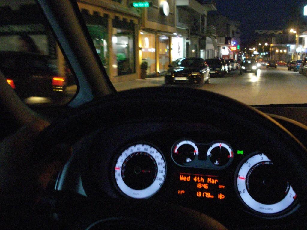 Fiat 500L BeatsLT2
