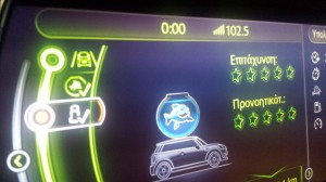 cooper-s-green-mode