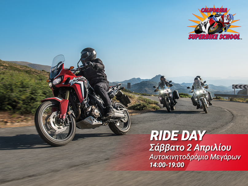 Honda Ride Day 020416