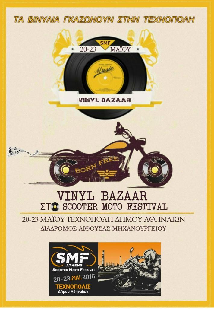 Vinyl bazaar
