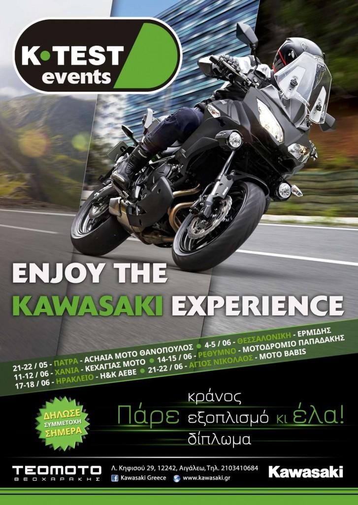 k-test-poster-W1200