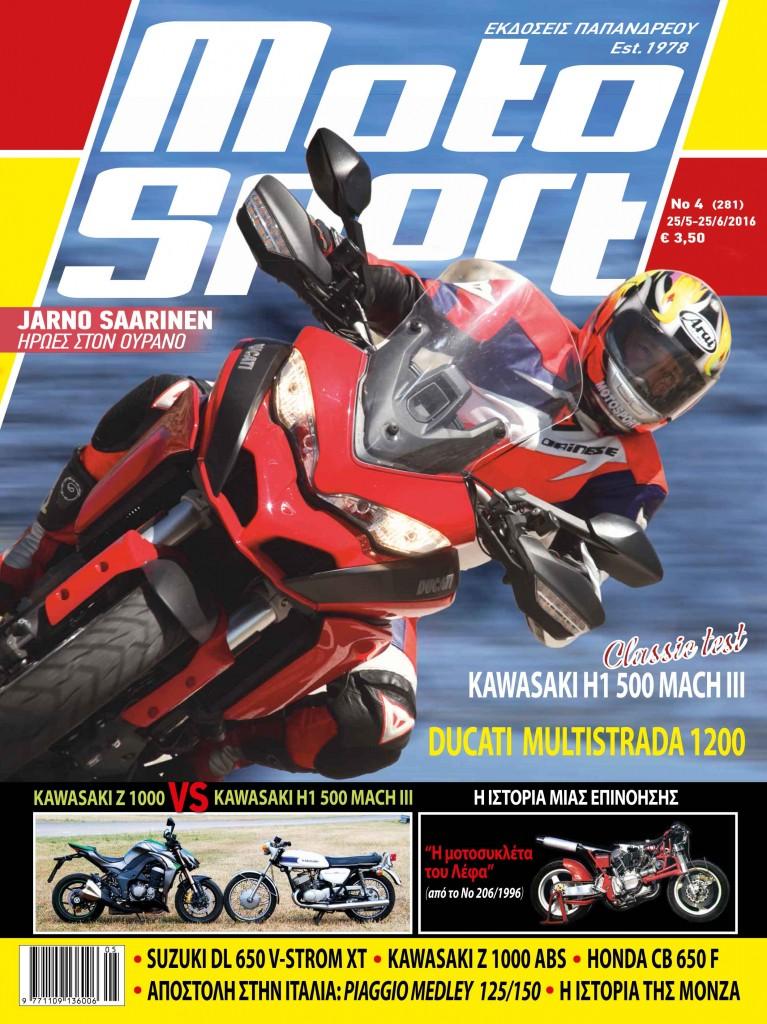 Motosport No 4
