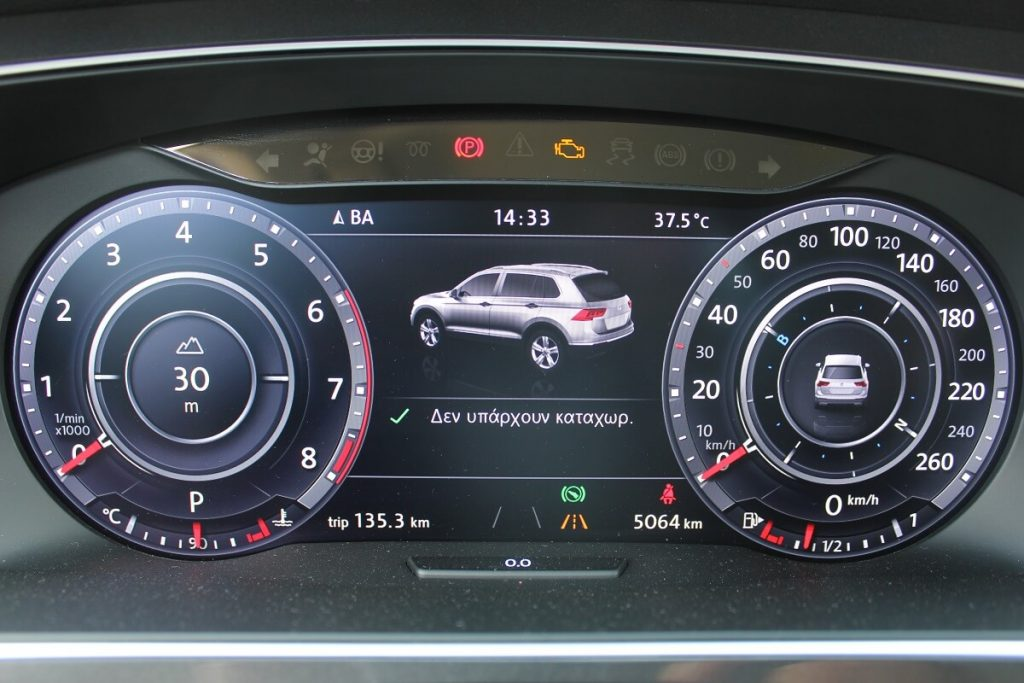 motornews-vw-tiguan-1-4-150ps-2