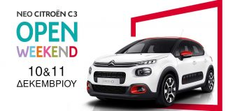 Citroen C3 Open Weekend 2016