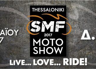 scooter moto festival 2017