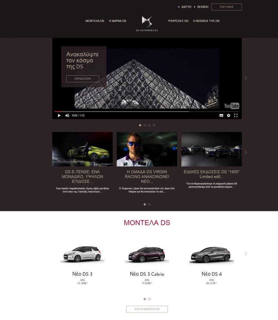 DS-Website low 2