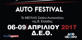 Auto Festival 2017