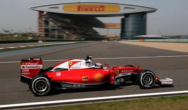 Ferrari F1 GP China 2016