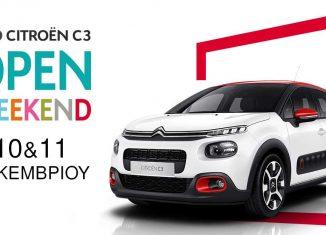 Citroen C3 Open Weekend 2016